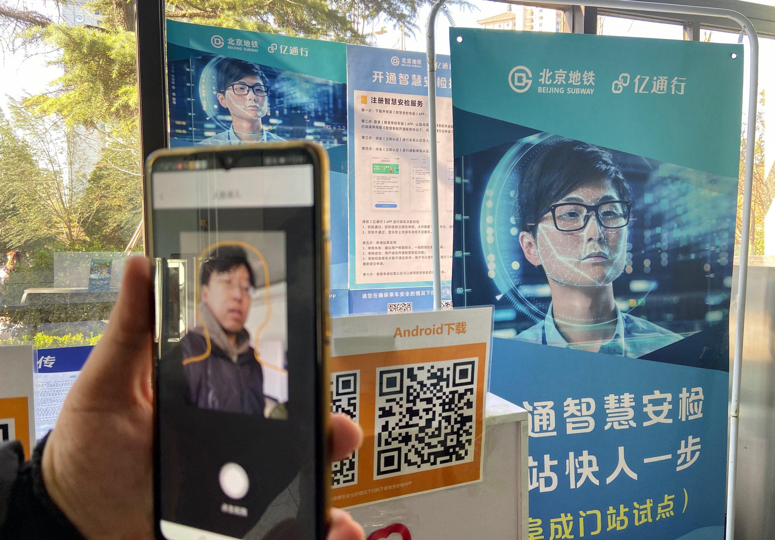 la Surveillance faciale dans le métro de Pékin