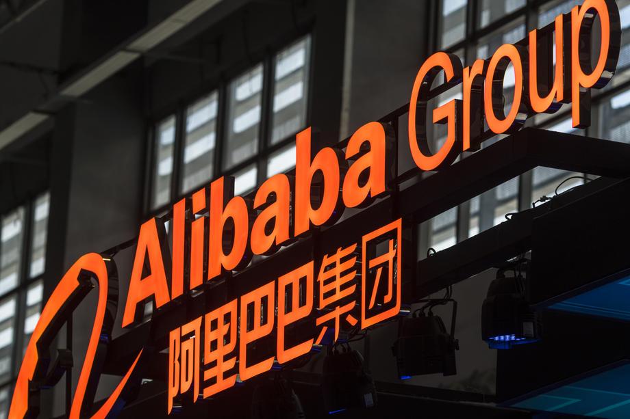Alibaba a annoncé la fixation du prix de ses actions pour sa prochaine cotation à la Bourse de Hong Kong, où il pourrait lever plus de 12 milliards de d'euros.