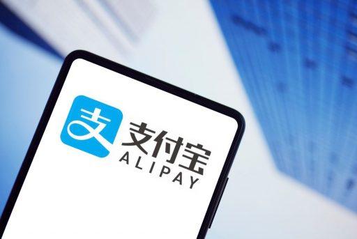 Ant Group, le géant chinois des paiements, vise la plus grosse introduction en bourse de l'histoire (et de loin)