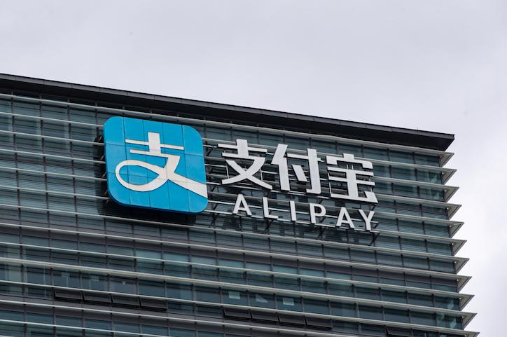 Chinese betaalreus Ant (Alibaba) wil 34,5 miljard dollar ophalen in grootste beursgang ooit