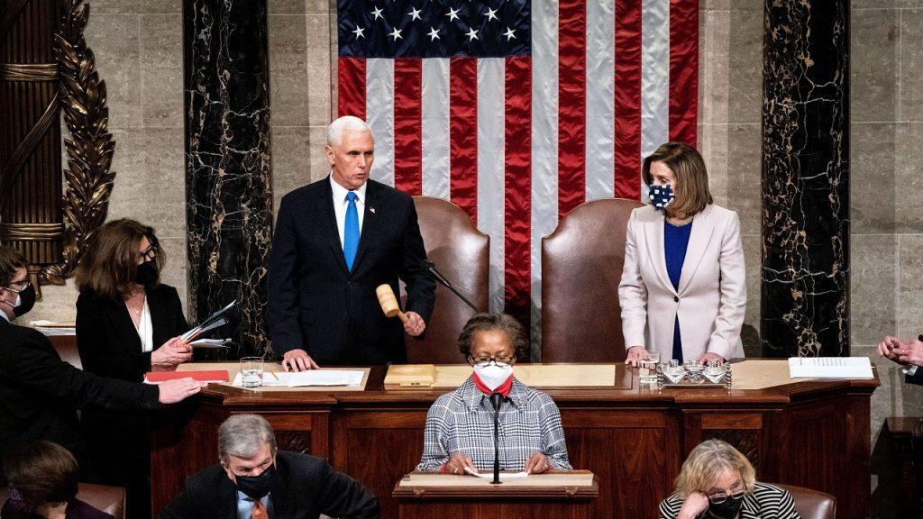 American congress pence pelosi