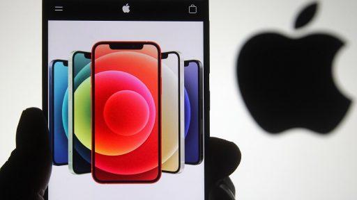 L'iPhone 12 serait doté d'une fonctionnalité inédite, mais pas encore activée