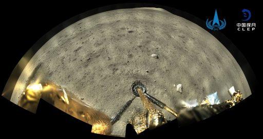 En vidéo: la sonde chinoise 'Chang'e 5' parvient à se poser sur la face cachée de la Lune