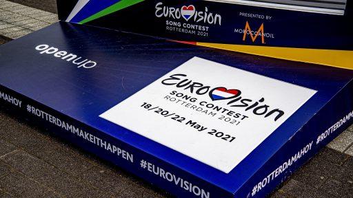 Eurovisiesongfestival 2020 Rotterdam