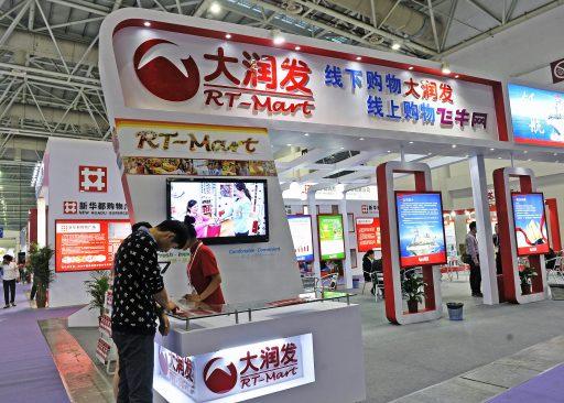 E-commercereus Alibaba gaat Amazon achterna en koopt fysieke winkelketen