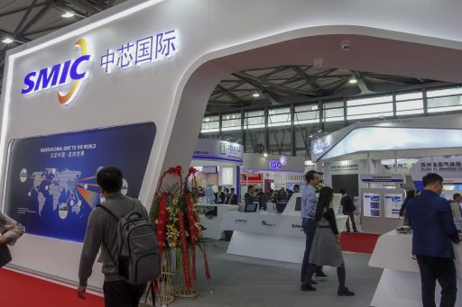 VS slaan grootste Chinese chipmaker in de ban