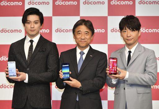 Aandeel Japans telecombedrijf schiet 33 procent hoger na geruchten dat het van de beurs verdwijnt