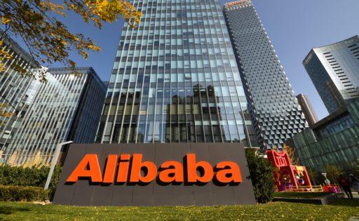 Pourquoi Alibaba rachète des magasins physiques à coups de milliards