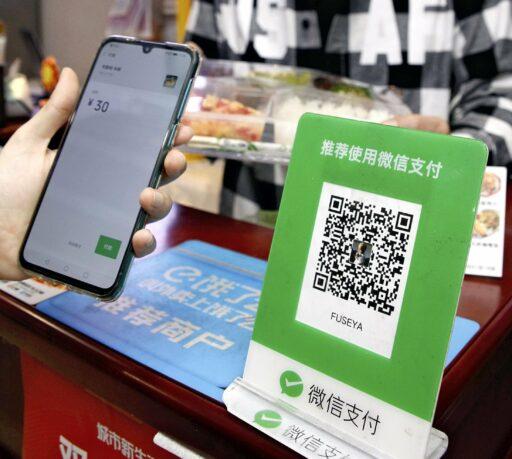 Tencent breekt alle verwachtingen in coronakwartaal, zelfs met WeChat-dreiging in de lucht