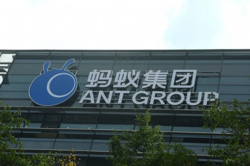 Le chinois Ant Group lance l'introduction en bourse la plus grosse de tous les temps