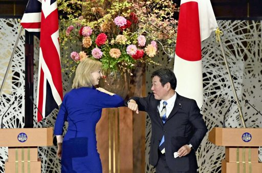 Verenigd Koninkrijk sluit met Japan eerste grote vrijhandelsakkoord na brexit