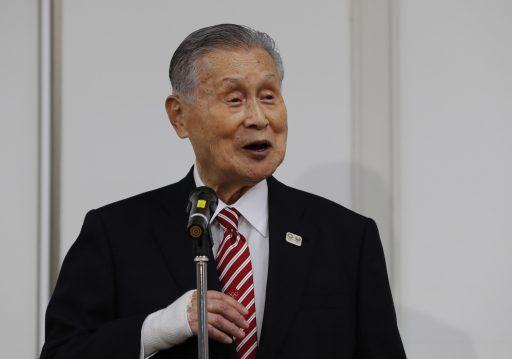 Tokyo 2020 President Yoshiro Mori In Tokyo