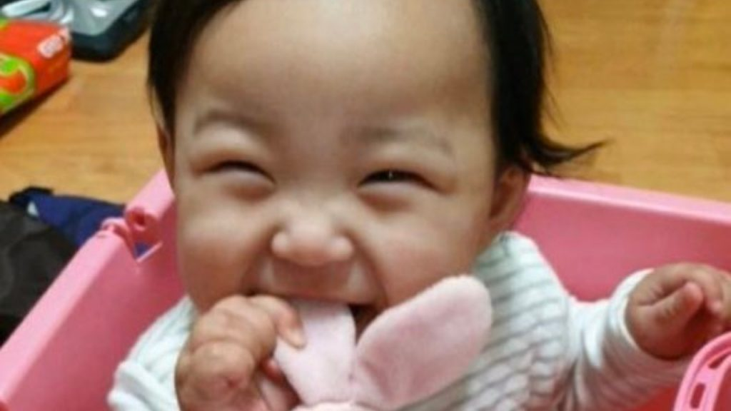 Jeongin