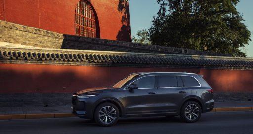 Chinese elektrische autobouwer Li Auto haalt 1,1 miljard dollar op bij debuut op Wall Street
