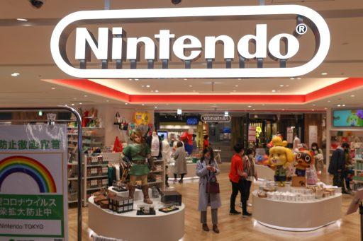 Coronavirus levert Nintendo recordwinst op