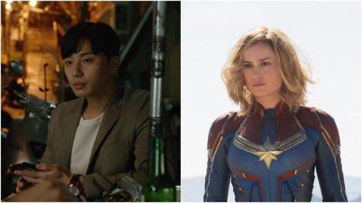 Park Seo-joon Captain Marvel