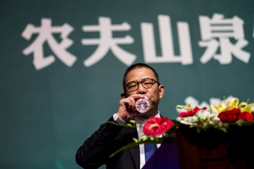 Exit Jack Ma, voici le nouvel homme le plus riche de Chine