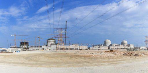Une première centrale nucléaire au pays de l'or noir