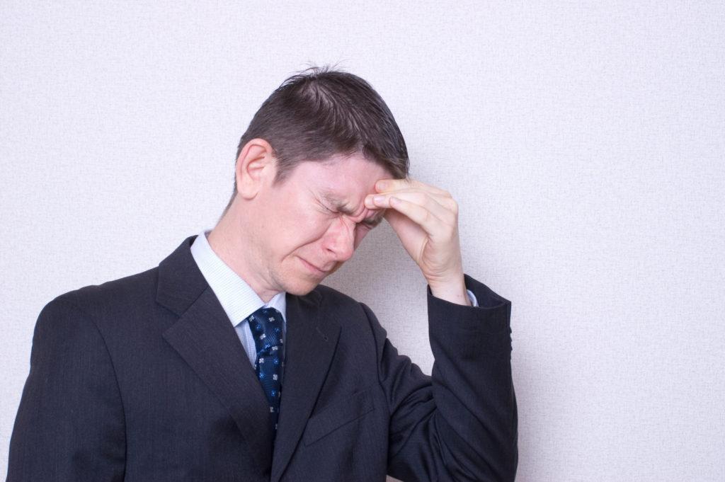 Epilepsie Symptomen