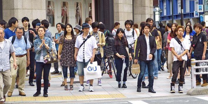 japan people street