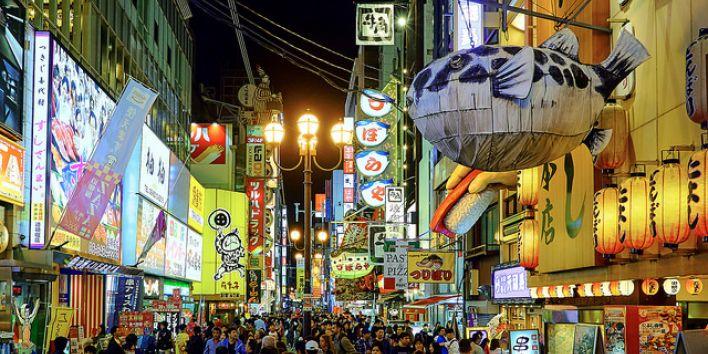 osaka street people crowd japan