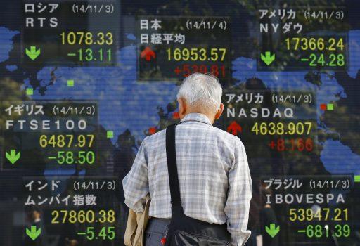 Van een rotkwartaal gesproken: 's werelds grootste pensioenfonds slikt monsterverlies van 165 miljard dollar