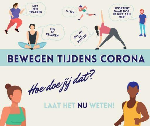 Universiteit Antwerpen onderzoekt ons bewegingspatroon voor en tijdens corona