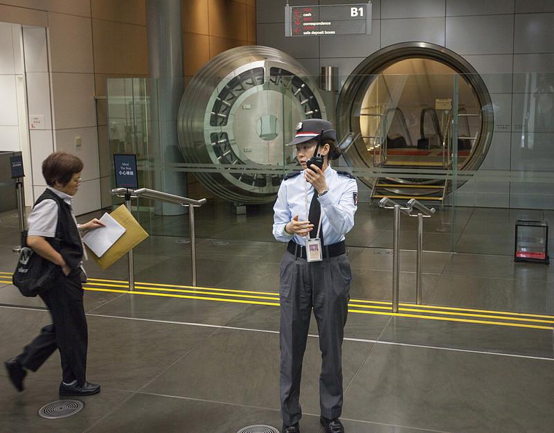 L'entrée des coffres-forts de la banque HSBC à Hong Kong