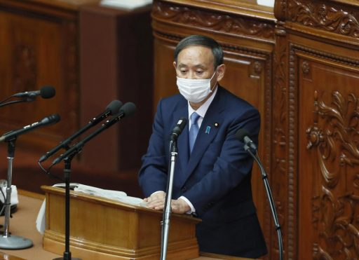 Le nouveau défi du Japon: la neutralité carbone d'ici 2050